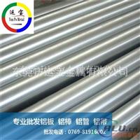 非标2B11铝棒价格多少钱