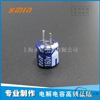 超长寿命铝电解电容器