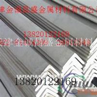 6063铝角6061铝槽