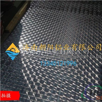 1.2mm磨花鋁板干變外殼配電柜外殼專用
