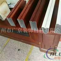 紹興型材木紋四方管,鋁方管廠家