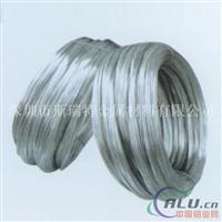 6061超硬铝合金线