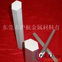 六角铝棒厂家,国标7075六角铝棒