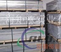 1A90(LG2)铝板性能