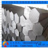 国标6063铝棒材 进口六角铝棒