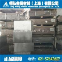 QC7铝板 QC7模具铝板_