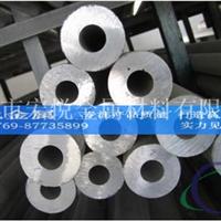 5052H32铝管 5052铝合金管