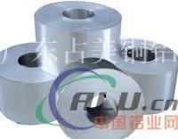 5005环保半硬厚铝箔