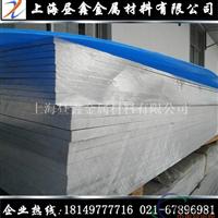 2A12铝板 2A12合金铝板 零割价格
