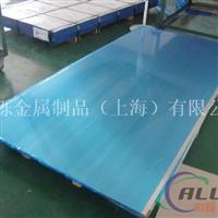 批发零售4047A铝板4047A铝板