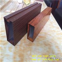木纹型材铝方通生产供应