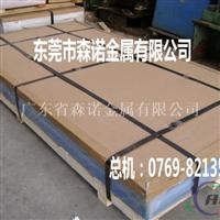 国产6063铝板材