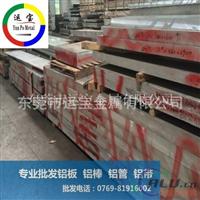 零切ZL105铝板  ZL105铝棒厚板