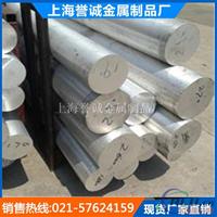 铝型材供应   2a12高品质优质铝