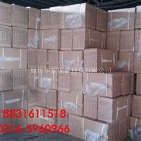 诚信硅酸铝纤维板生产厂家