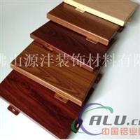 木纹铝单板厂家报价