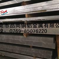 5754铝板 进口5754铝板价格