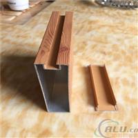 热转印木纹型材铝方通