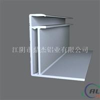 江阴鼎杰供应6063铝合金型材