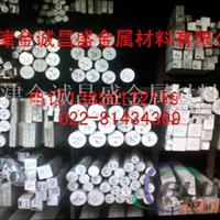 2011铝棒价格