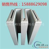 氟碳漆铝单板工程顾问