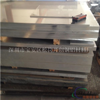 环保7075铝合金板 耐高温铝板