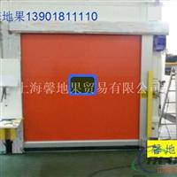 供應馨地果鋁合金XDG-002弧光防護門