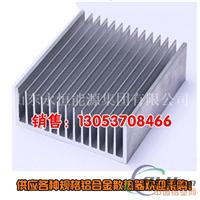 型材散热器 铝散热器