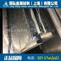 进口7090T7351铝棒 7090超硬铝