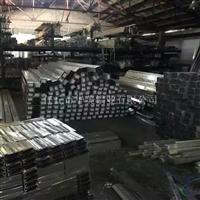 广州铝材厂 北方铝材 浩天铝材