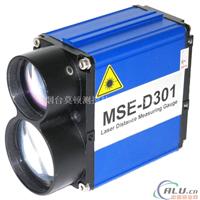 工业远距离激光测距检测时速传感器
