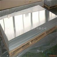 大量批發   3003H22鋁合金板