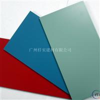 未来之窗铝塑板