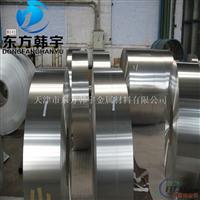 3003铝卷一吨多少钱