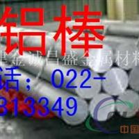 空心铝棒,6061铝棒