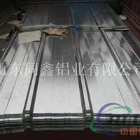 波纹铝板 压型铝板