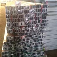 铝锻件 工厂直销铝材