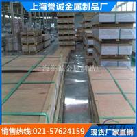 长期批发 6061 花纹铝板  材质