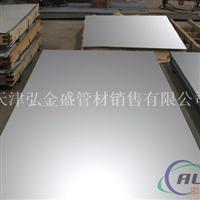 淮北3004防锈铝板价格