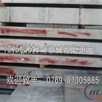 7A09航空铝板 7A09铝厚板价格