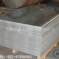 美铝7024铝板 7024薄铝板
