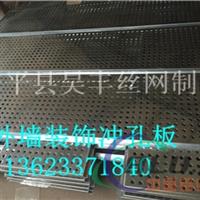 广汽传祺4S店外墙装饰网昊丰装饰板定制