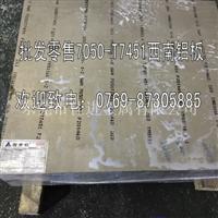直销2017铝厚板铝合金报价