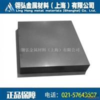 V20冲压铜片钨钢
