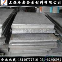 高密度冲压散热2219铝板