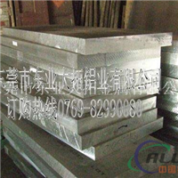 LC4鋁板硬度介紹