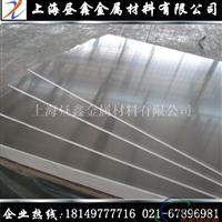 专营7075T651超硬铝板