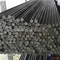 2A12鋁棒生產廠家