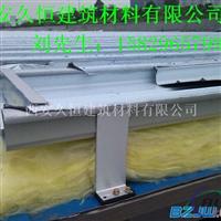 铝镁锰板批发 铝镁锰板价钱