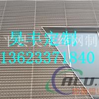 铝板奥迪外墙装饰网品牌展厅装饰冲孔网